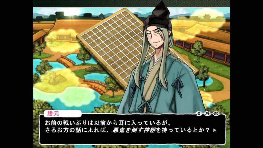 Tsukumogami screenshot