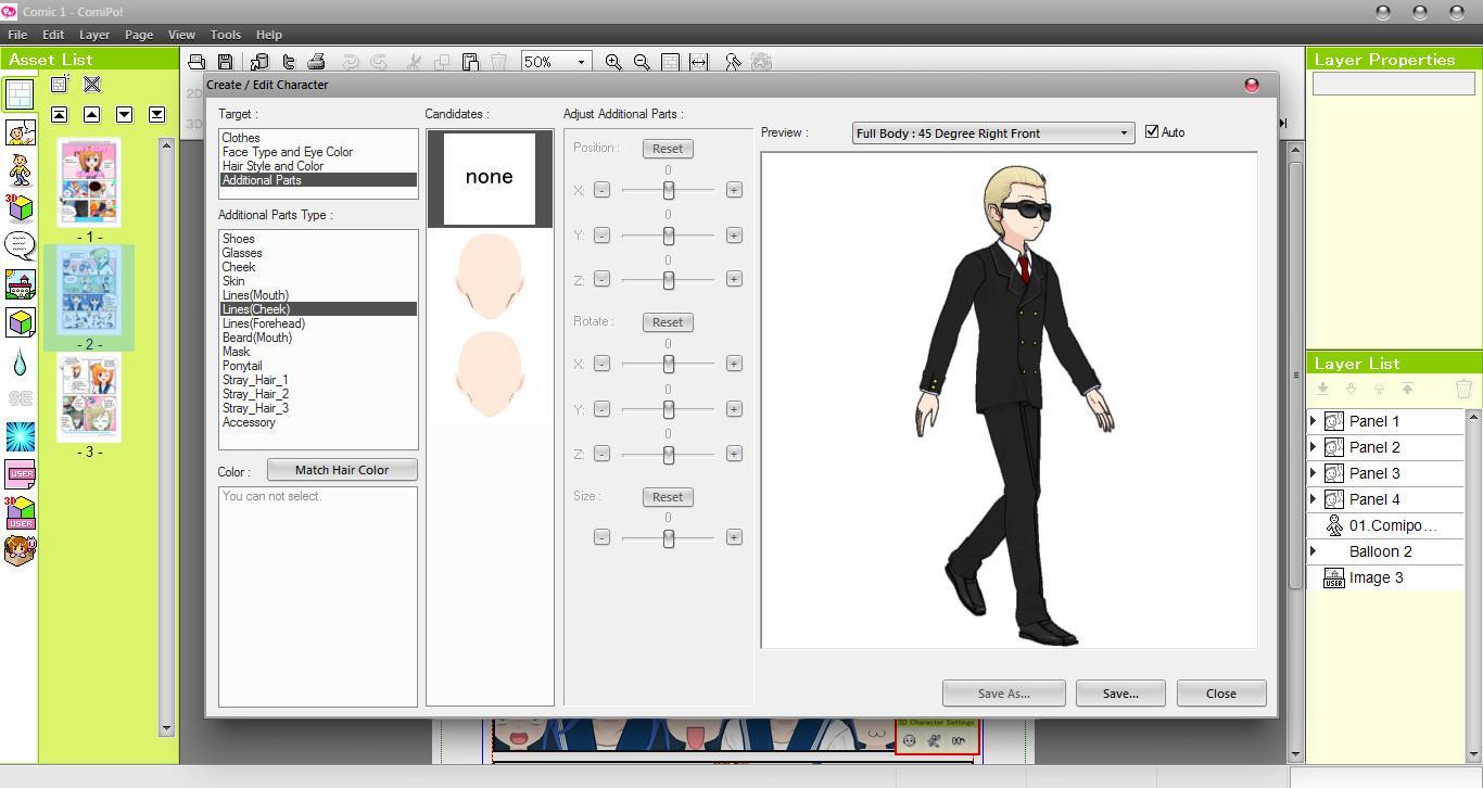 Manga Maker Comipo screenshot