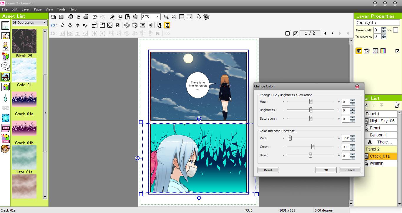 Скачать программу manga maker comipo