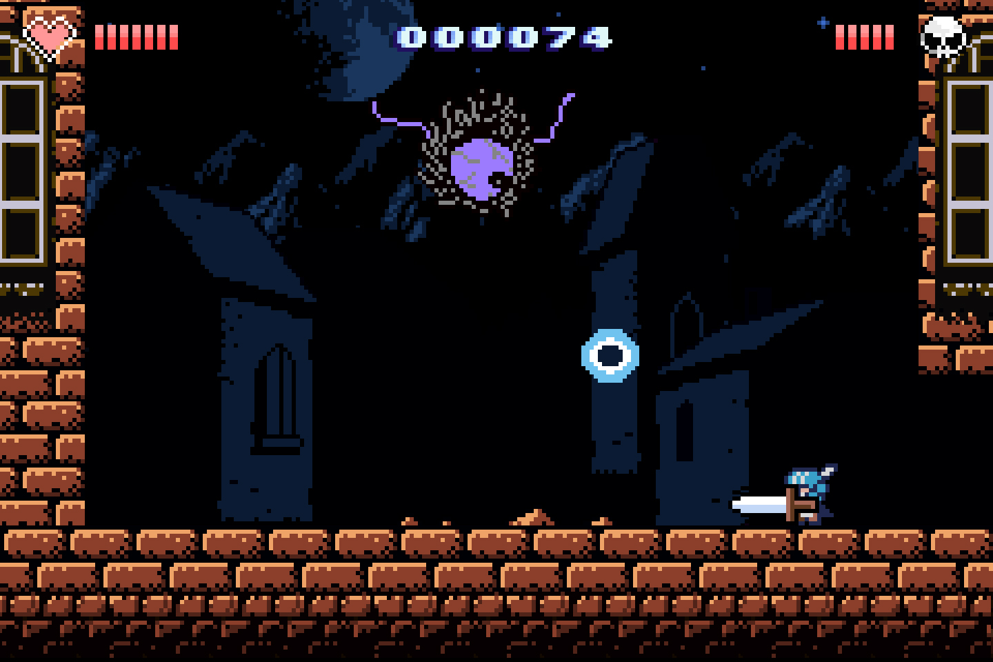Castle In The Darkness screenshot