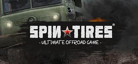 скачать игру Spin Tires через торрент бесплатно русская версия - фото 2