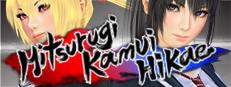 Mitsurugi Kamui Hikae
