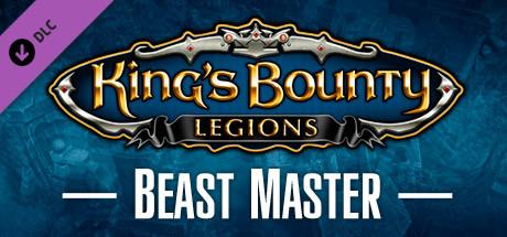 King's Bounty: Legions | Beast Master Pack