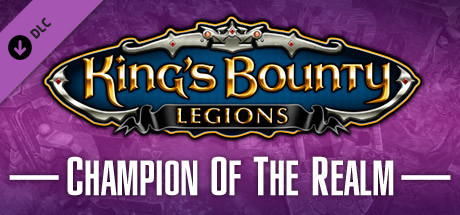 King's Bounty: Legions   Champion of the Realm Pack