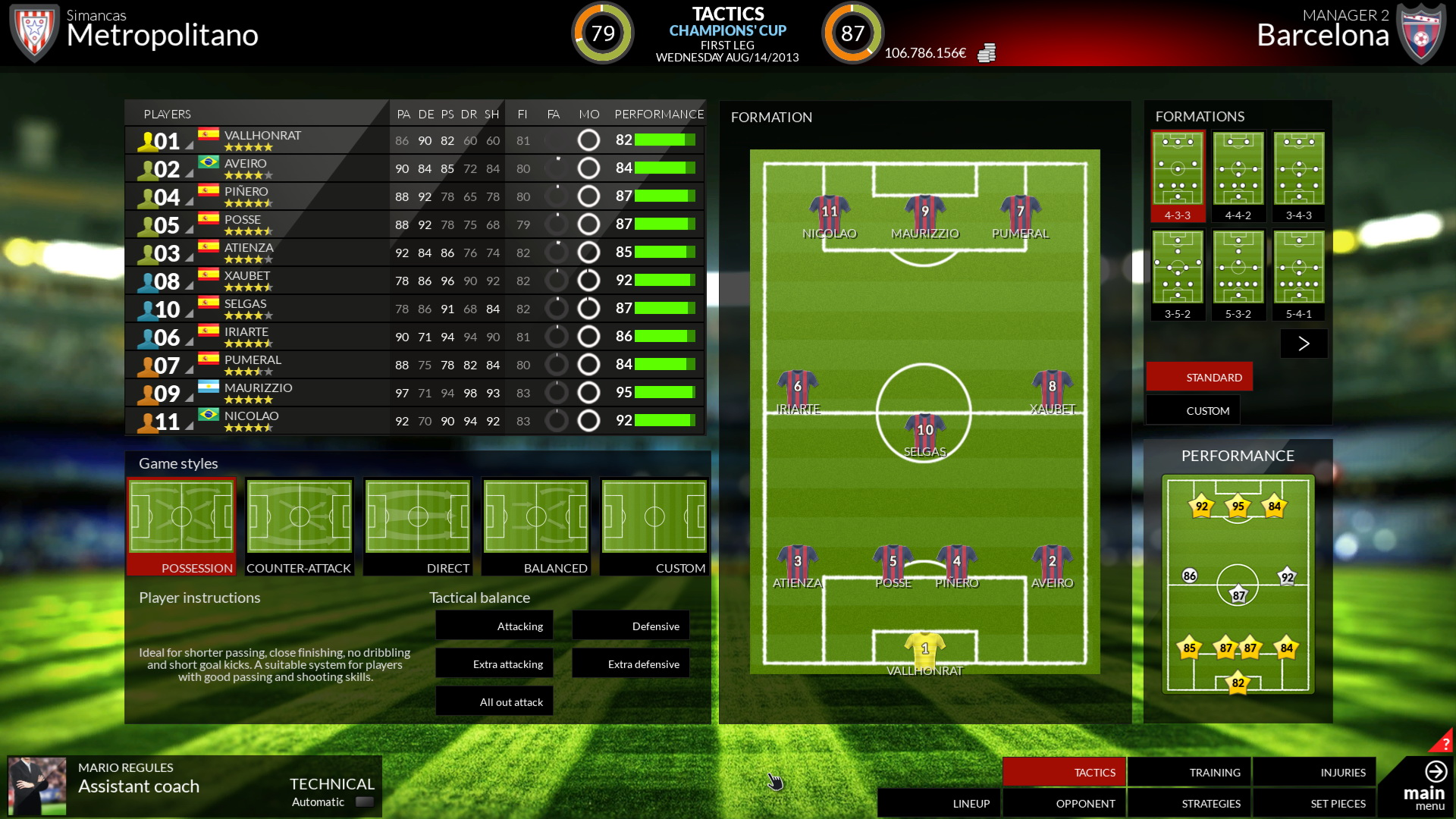 multi fx football h2iu simulation sports 2014