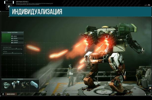 Скачать игру битва роботов на компьютер через торрент