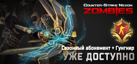 [Изображение: header_russian.jpg?t=1411467485]