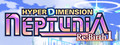 Hyperdimension Neptunia Re;Birth1 logo