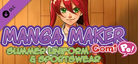 ComiPo! Summer Uniform & Sportswear