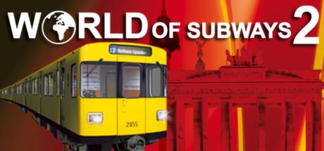 скачать игру world of subways 2