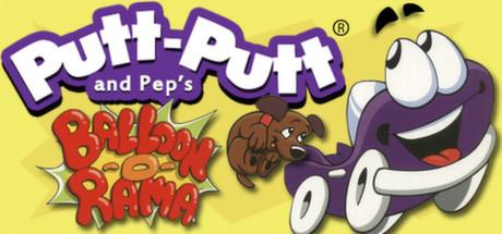 Putt-Putt and Pep's Balloon-o-Rama