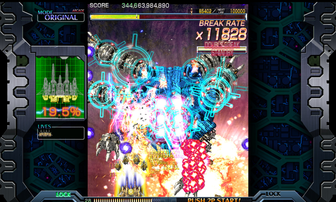 Crimzon Clover: World Ignition screenshot 3