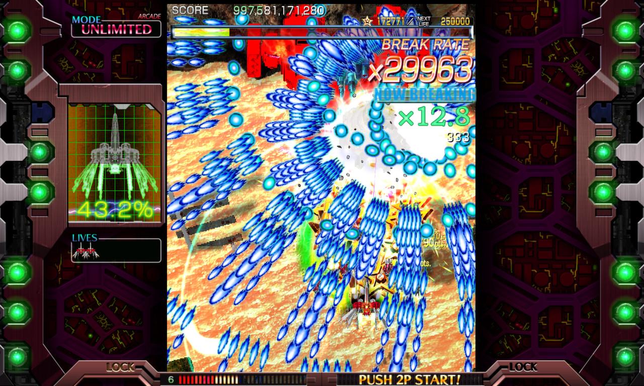 Crimzon Clover: World Ignition screenshot 2