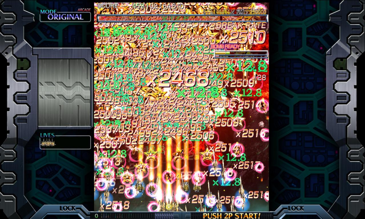 Crimzon Clover WORLD IGNITION screenshot