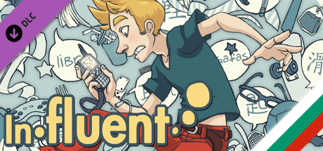 Influent DLC - български [Learn Bulgarian]
