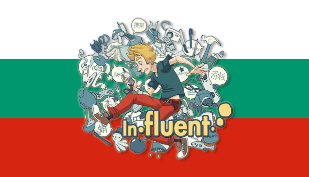 Influent DLC - български [Learn Bulgarian] screenshot
