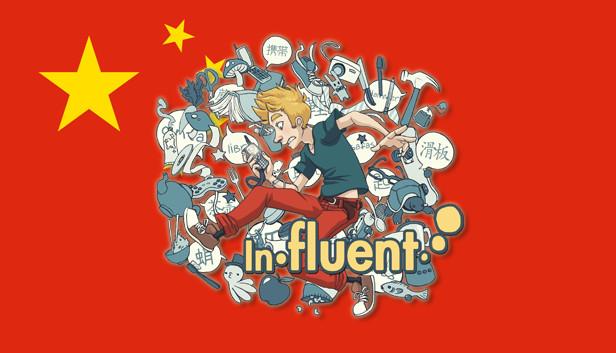 Influent DLC - 普通话 [Learn Mandarin Chinese] screenshot