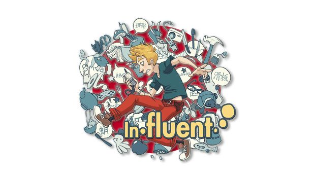 Influent DLC - 日本語 [Learn Japanese] screenshot