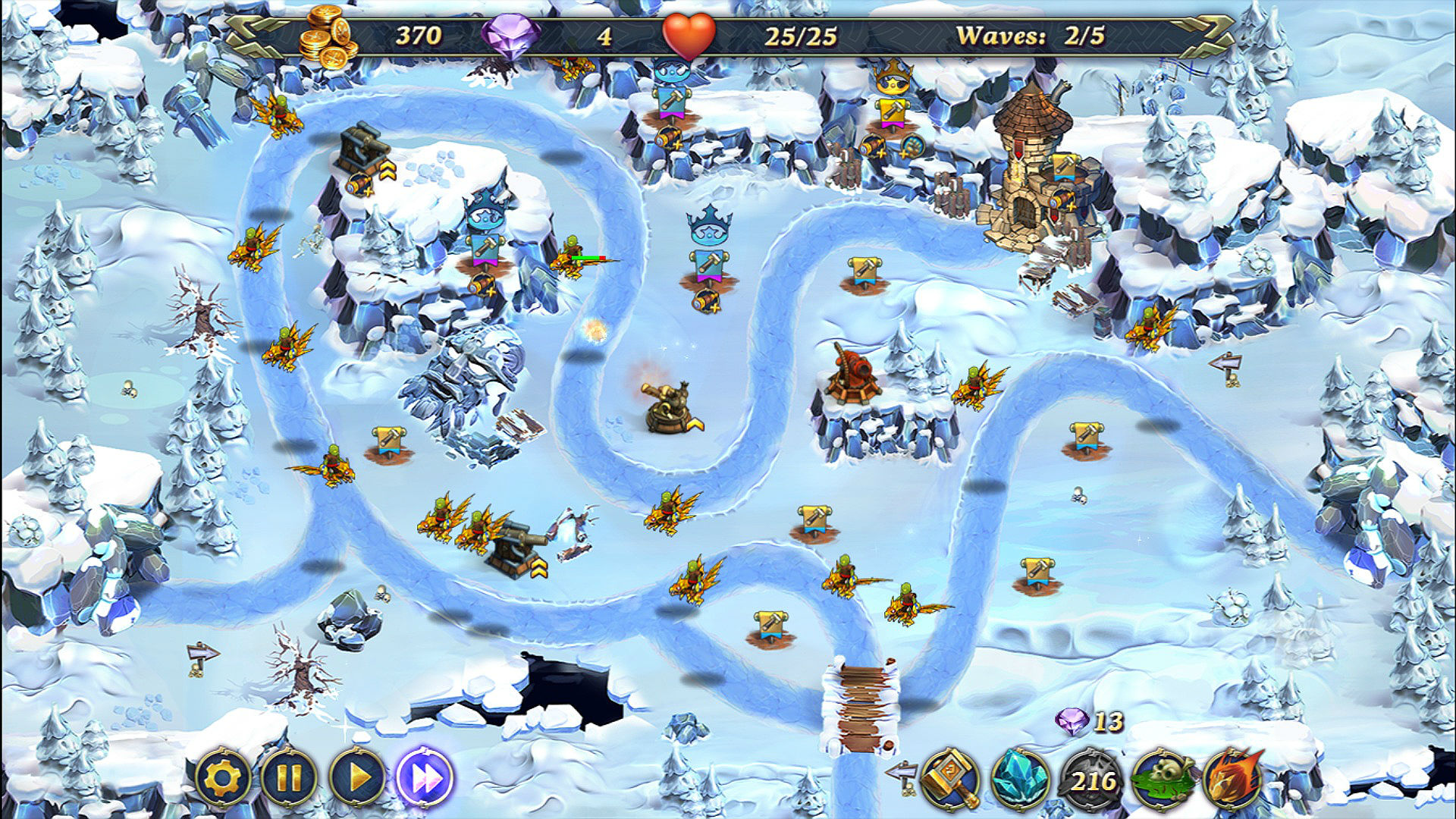 Royal Defense screenshot