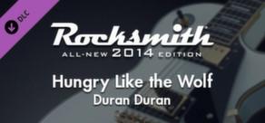 "Rocksmith® 2014 – Duran Duran - ""Hungry Like the Wolf"""