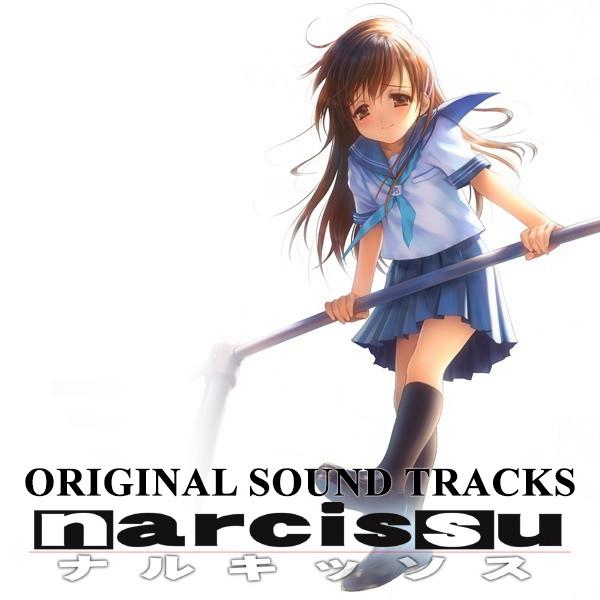 Narcissu 1st & 2nd Original Sound Track screenshot