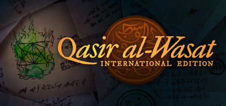 Qasir al-Wasat: International Edition