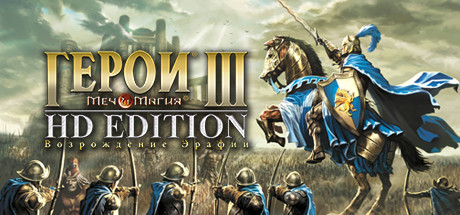 � Steam ��������� ��������� Heroes of Might