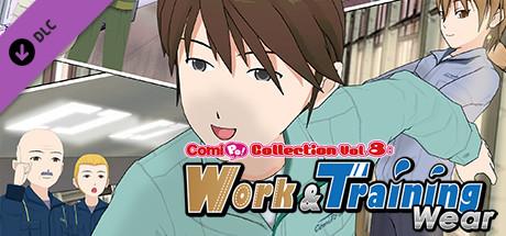 ComiPo!: Work & Training Wear