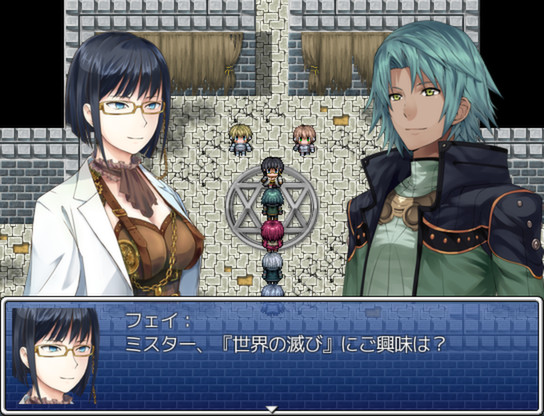 RPG Maker VX Ace - Frontier Works Futuristic Heroes and BGM screenshot