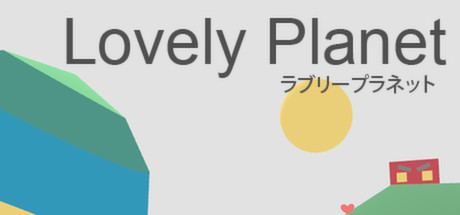 Lovely Planet game image