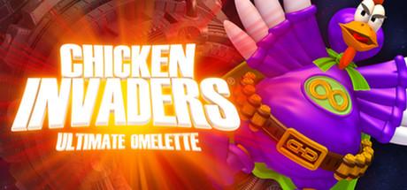 Скачать игру chicken invaders 4