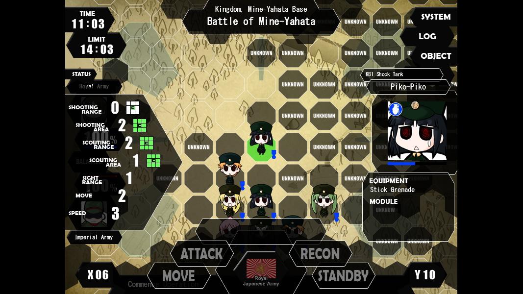 War of the Human Tanks - ALTeR screenshot