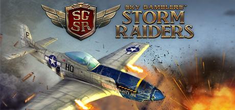 скачать бесплатно игру Sky Gamblers - фото 7