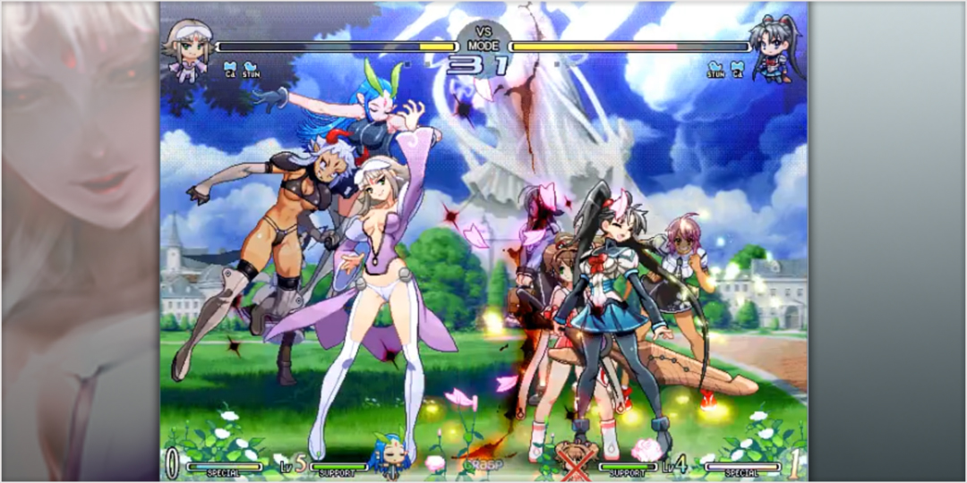 Vanguard Princess Hilda Rize screenshot