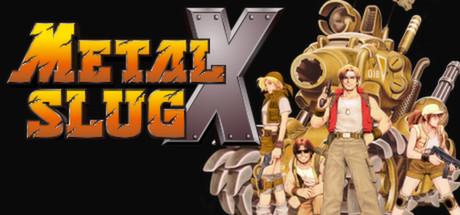 скачать игру metal slug x