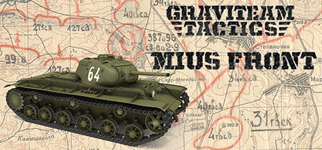 Graviteam Tactics Mius Front-CODEX