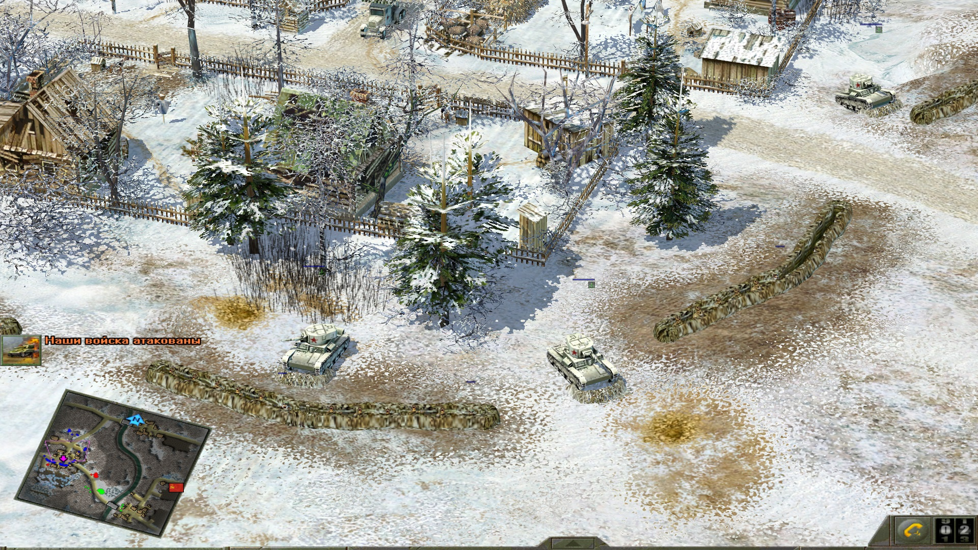 Blitzkrieg 2 Anthology screenshot