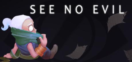 See No Evil