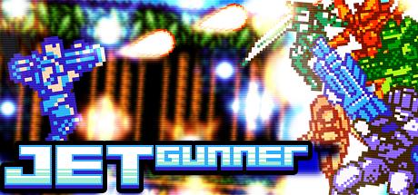 免费获取 Steam 游戏 Jet Gunner 喷枪手丨反斗限免