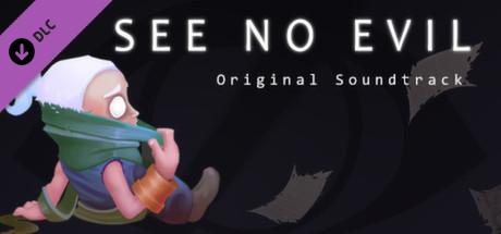 See No Evil - Official Soundtrack