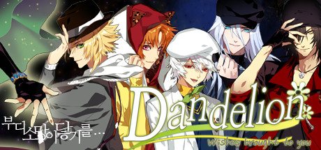 Dandelion dating sim