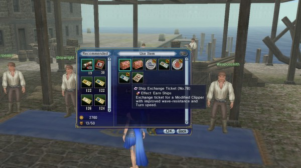 скриншот Uncharted Waters Online: Life is One Big Adventure Pack 1