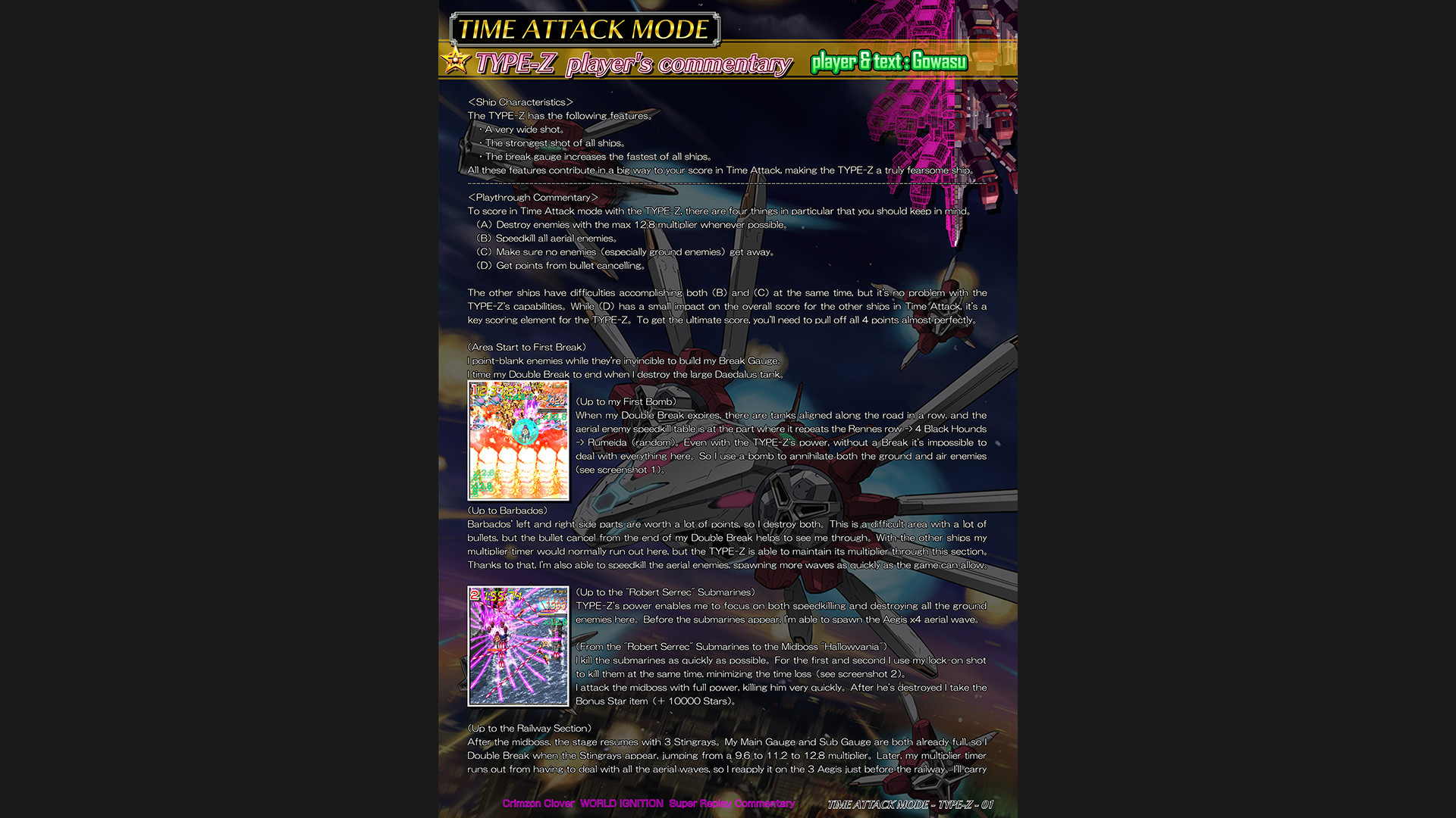 Crimzon Clover WORLD IGNITION - Superplay Strategy Guide screenshot