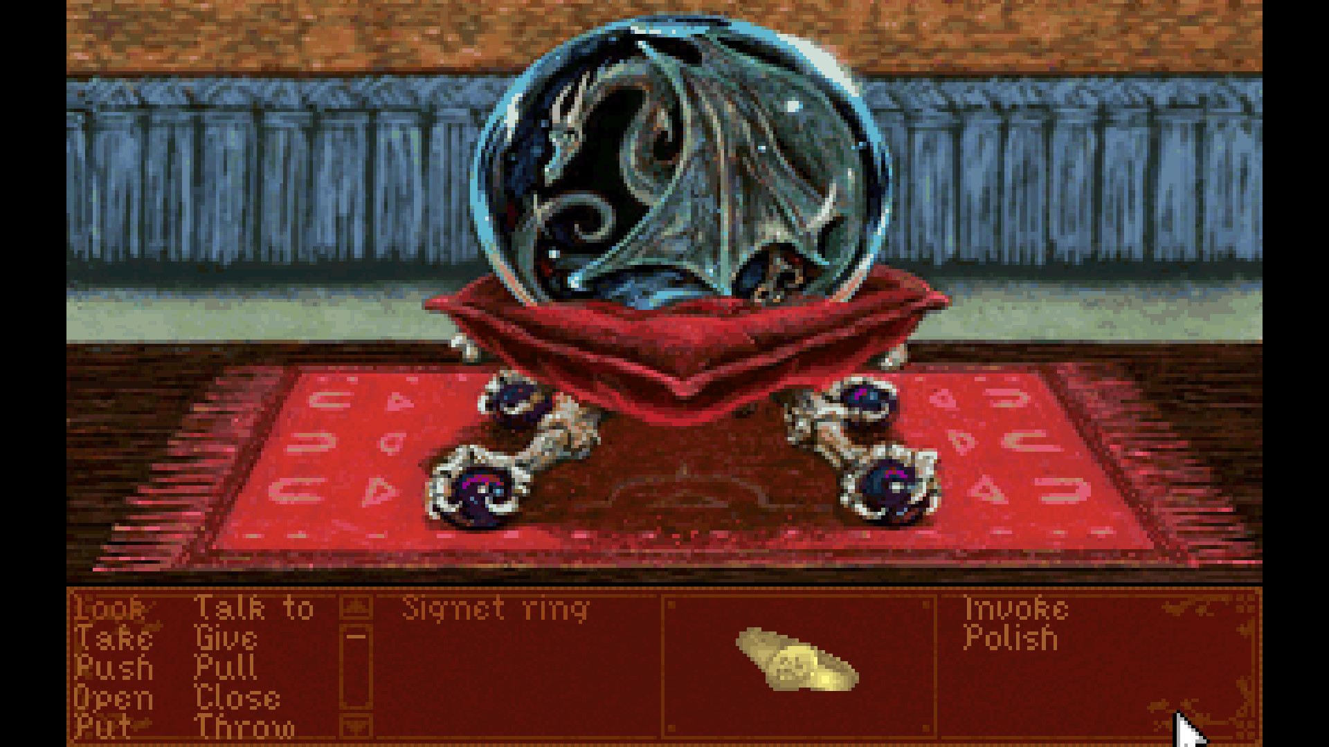 Dragonsphere screenshot