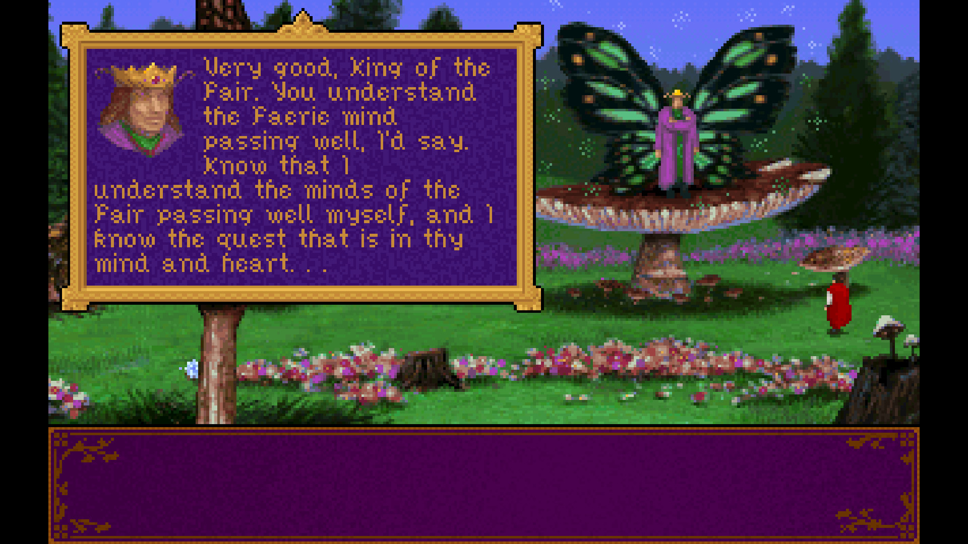 Dragonsphere screenshot 3