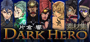 RPG Maker VX Ace - Dark Hero Character Pack