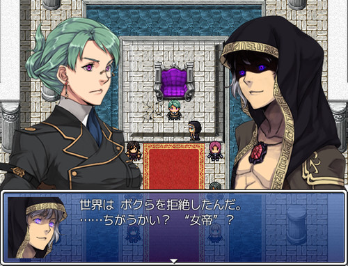 RPG Maker VX Ace - Dark Hero Character Pack screenshot