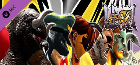 USFIV: Shadaloo Wild Pack