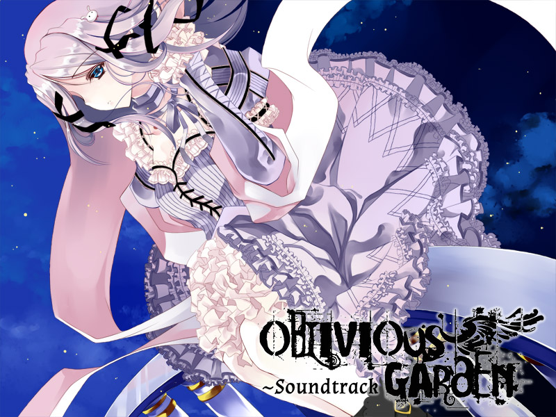 Oblivious Garden ~Carmina Burana Soundtrack screenshot