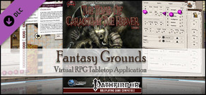 Fantasy Grounds - PFRPG The Tomb of Caragthax